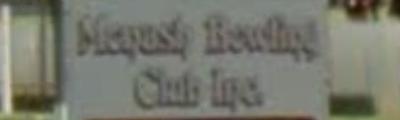 Monash Bowling Club Inc